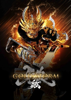 Garo: GOLDSTORM Part 2