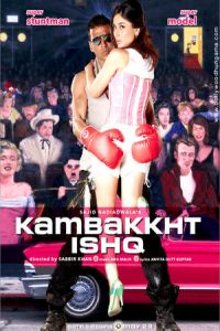 Incredible Love (Kambakkht Ishq) (2009)