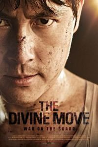 The Divine Move (Sin-ui hansu) (2014)