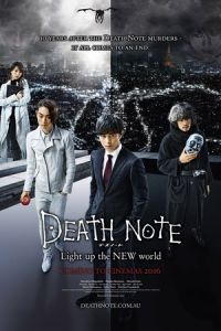 Death Note: Light Up the New World (Death Note – Desu nôto: Light Up the New World) (2016)