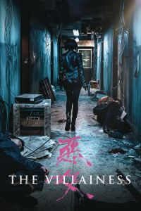 The Villainess (Aknyeo) (2017)