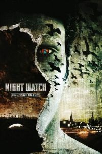 Night Watch (Nochnoy dozor) (2004)