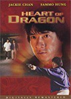 Heart of a Dragon (Long de xin) (1985)
