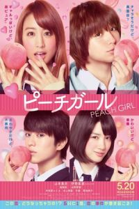 Nonton Peach Girl (Pîchi gâru) (2017) Film Subtitle Indonesia Streaming Movie Download Gratis Online