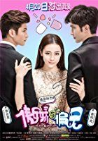 Mr. Pride vs. Miss Prejudice (Ao jiao yu pian jian) (2017)