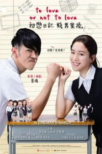 Nonton To Love or Not to Love (2017) Film Subtitle Indonesia Streaming Movie Download Gratis Online