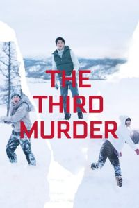 The Third Murder (Sandome no satsujin) (2017)