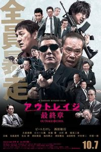 Nonton Outrage Coda (2017) Film Subtitle Indonesia Streaming Movie Download Gratis Online