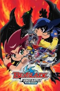 Beyblade: The Movie – Fierce Battle(2004)