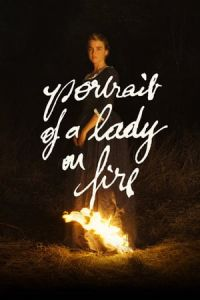 Portrait of a Lady on Fire (Portrait de la jeune fille en feu) (2019)
