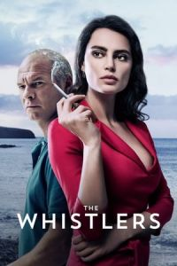 The Whistlers (La Gomera) (2019)