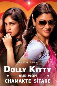 Dolly Kitty and Those Twinkling Stars (Dolly Kitty Aur Woh Chamakte Sitare) (2019)