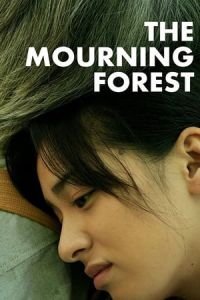The Mourning Forest (Mogari no mori) (2007)